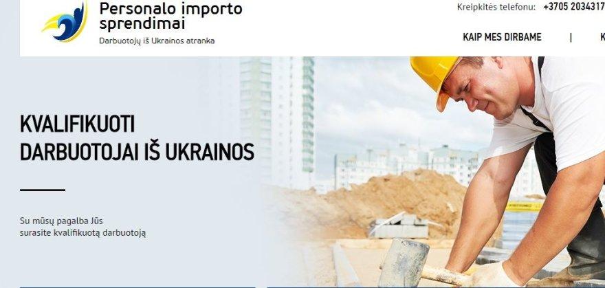 Interneto svetainė ukrainieciai.lt