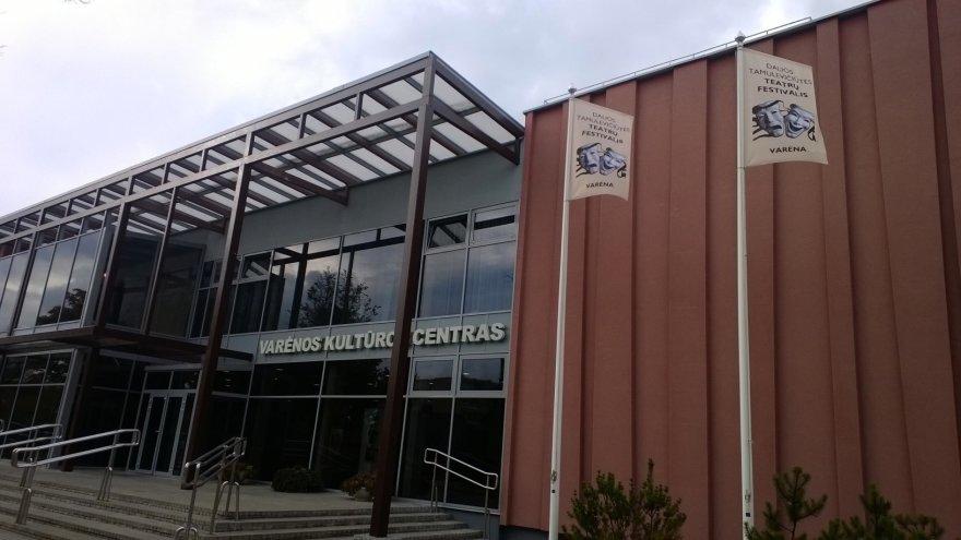 Varėnos kultūros centras