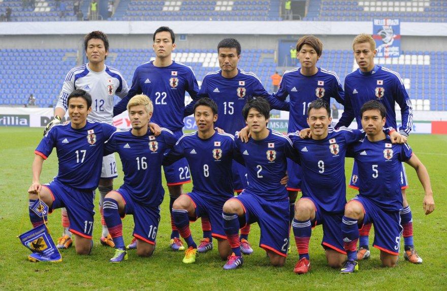 Japonija 2013 metų lapkričio 16 d.