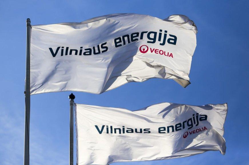 Uždaroma Vilniaus trečioji termofikacinė elektrinė (VE-3), kuri nebebus naudojama šilumai gaminti.