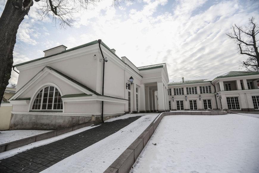 Edukacinis centras