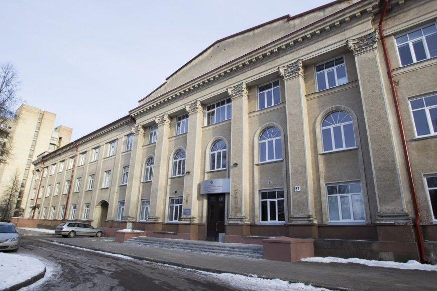 Vilniaus miesto klinikinė ligoninė