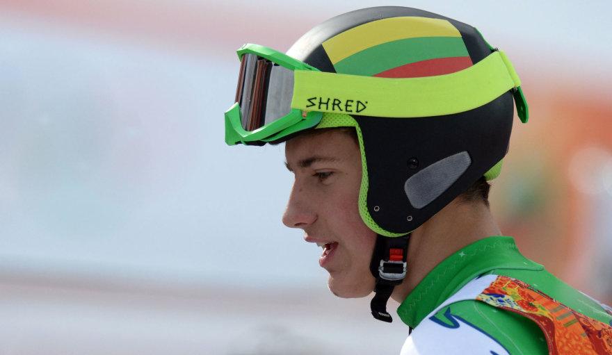 Rokas Zaveckas