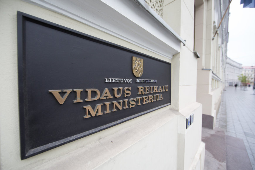 Vidaus reikalų ministerija