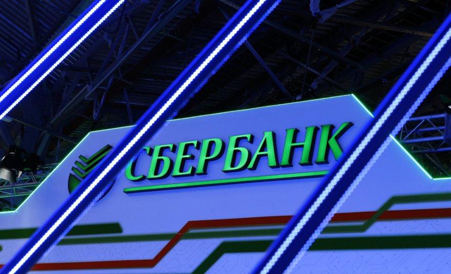 """Sberbank"" logotipas"