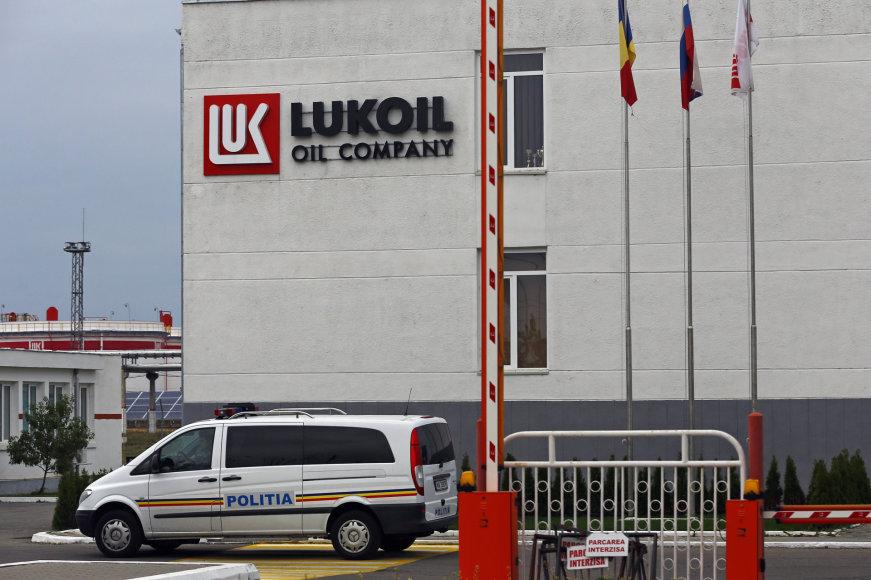"""""""Lukoil"""" naftos perdirbimo gamykla Rumunijoje"""