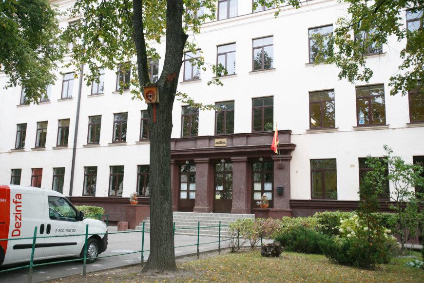 Kauno Stasio Lozoraičio pagrindinė mokykla