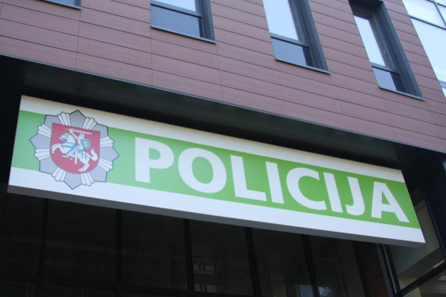 Naujasis Klaipėdos apskrities vyriausiojo policijos komisariato pastatas