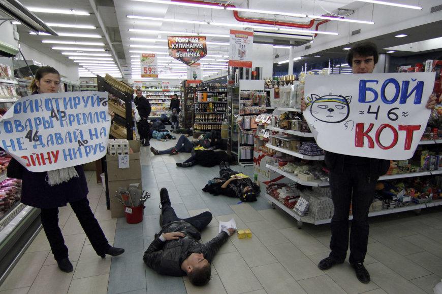 Protestuotojai prieš rusišką produkciją Ukrainos parduotuvėse