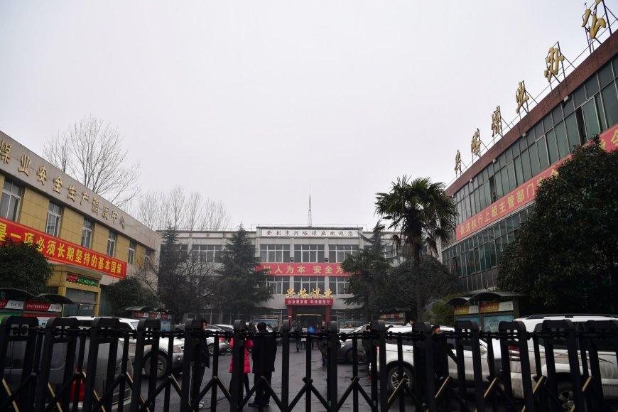 Henano anglių kasyklos administracijos pastatas
