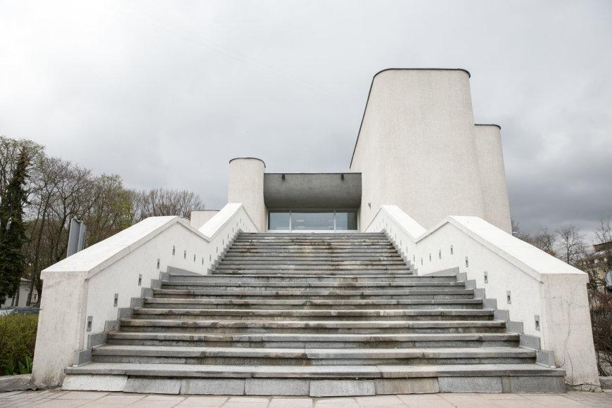 Vilniaus santuokų rūmai