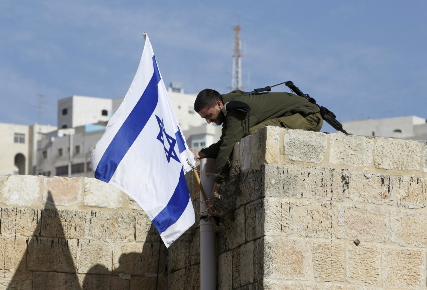 Izraelio karys