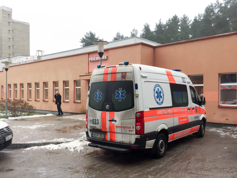 Lazdynų ligoninė