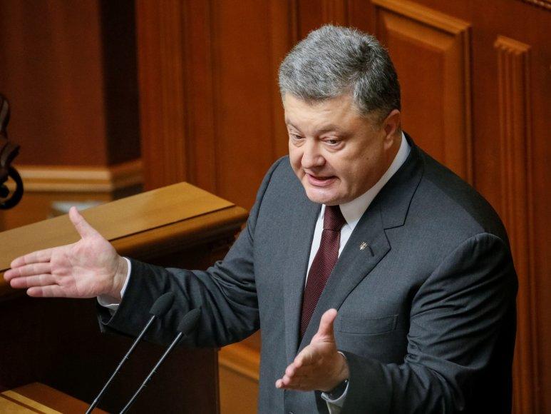 Petro Porošenkos metinis pranešimas Aukščiausiojoje Radoje