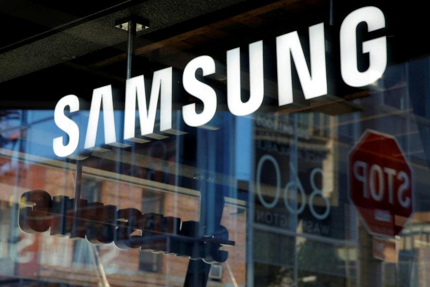 """""""Samsung"""" parduotuvė"""