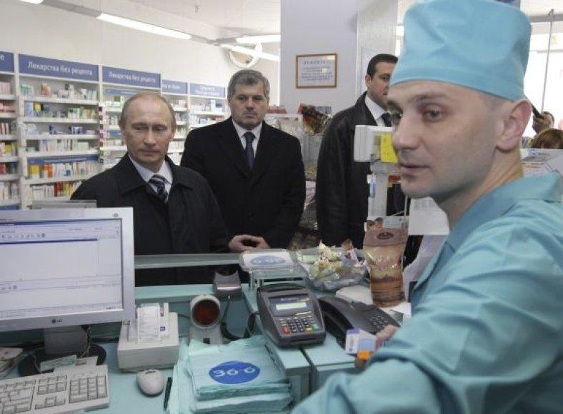 Vladimiras Putinas vaistinėje
