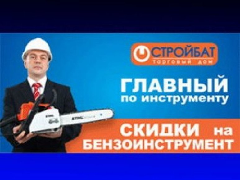 Reklama Kirove