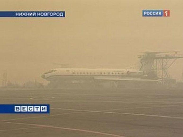 Dūmai Nižnij Novgorode