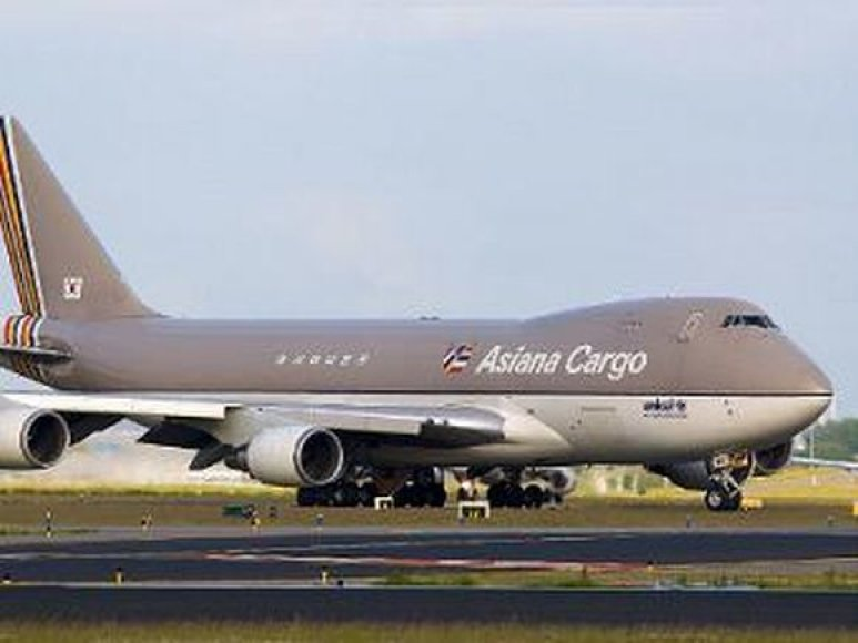 """Boeing 744"" (Asiana Airlines)"