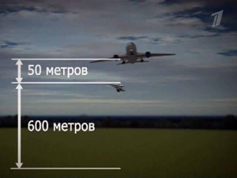 Skaidyklė vos nesusidūrė su lėktuvu
