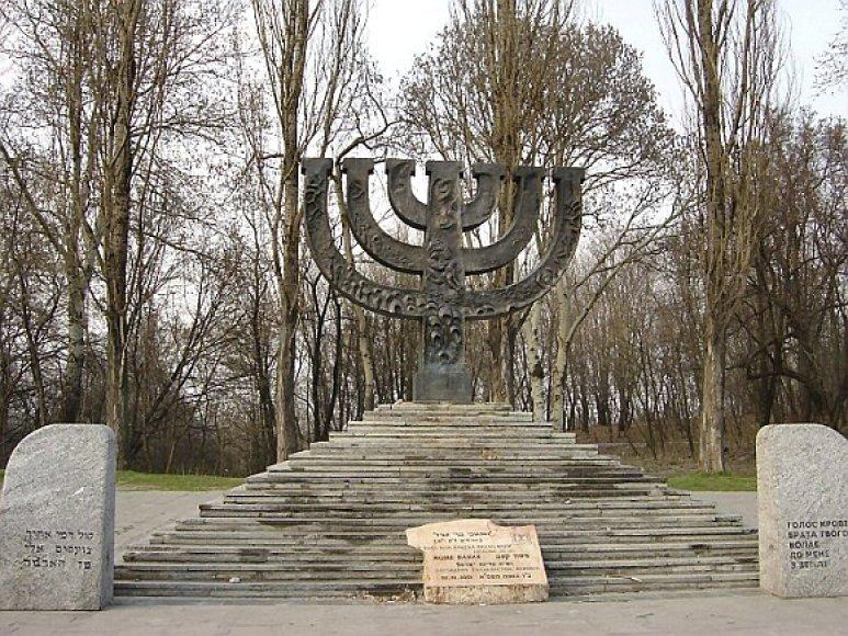 Monumentas Babij Jaro aukoms