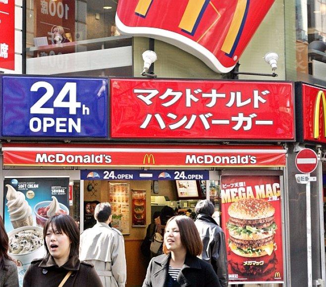 """""""McDonald's"""" Japonijoje"""
