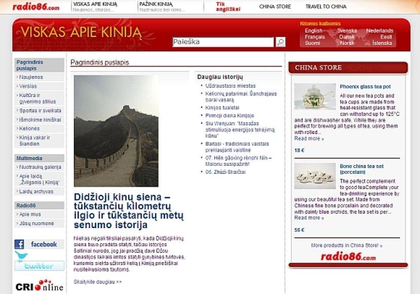 Kinijos naujienų portalo Lietuvai titulinis puslapis