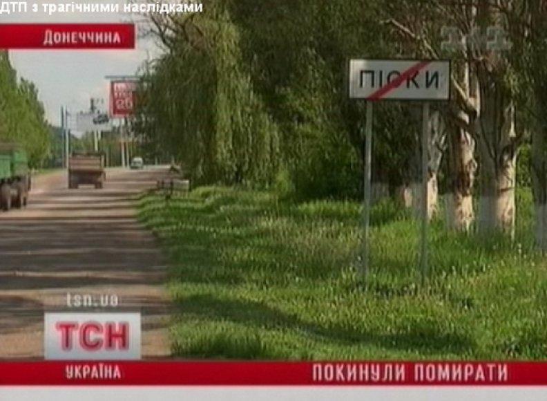 Avarijos aukos kūnas aptiktas už 20 km nuo įvykio vietos.