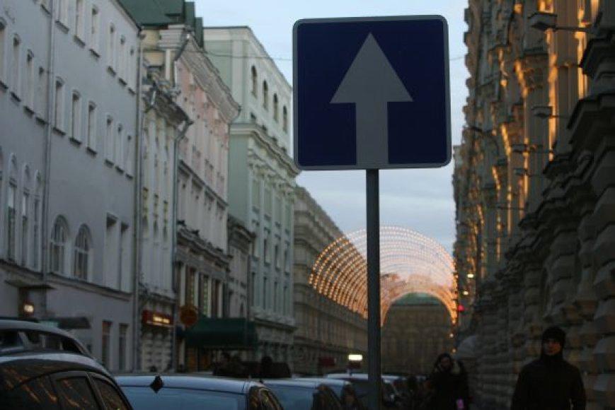 Maskvos gatvė