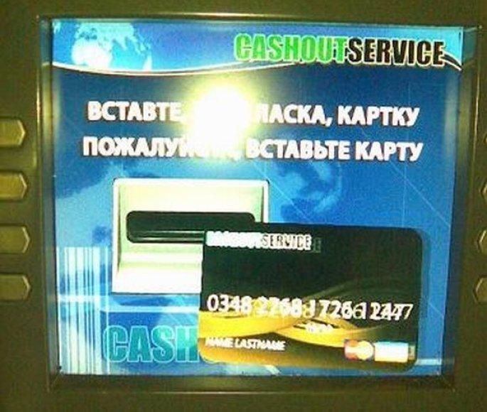 Sukčių bankomatas Kijeve