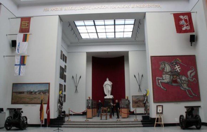 Vytauto Didžiojo karo muziejuje