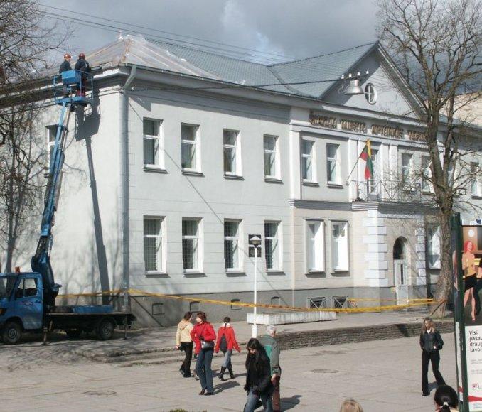 Šiaulių miesto apylinkės teismas