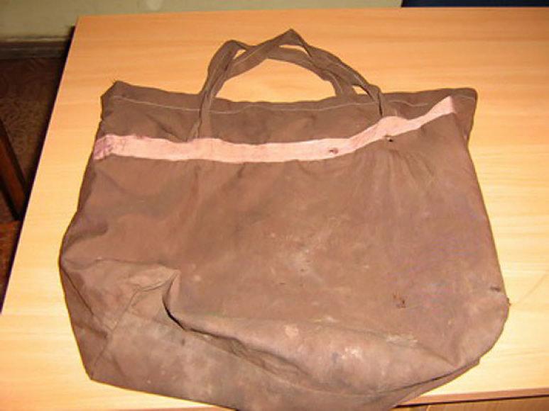 Nukentėjusiojo maišelis