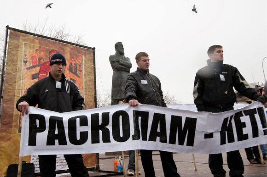 """Vienas iš """"Naši"""" aktyvistų protestų."""