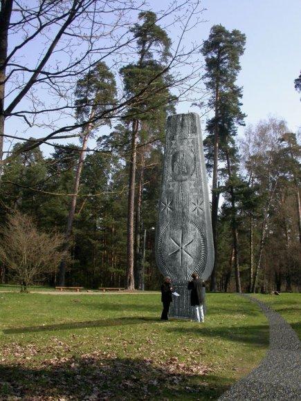 """Skulptūra """"Vienybės medis"""""""