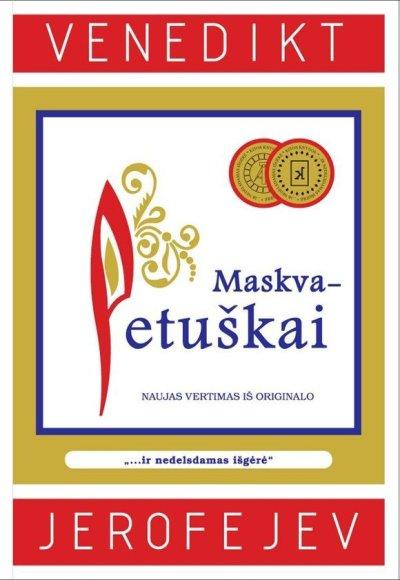 "Knyga ""Maskva–Petuškai"""