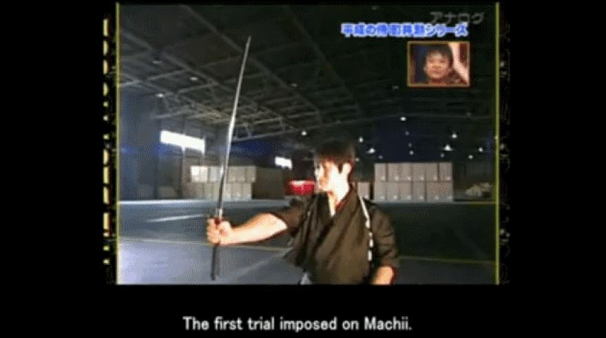 Isao Machii