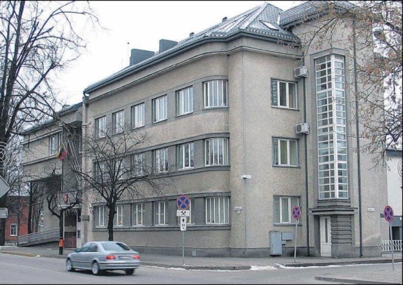 Neabejojama, kad dabartinė Marijampolės apskrities viršininko administracijos rezidencija ir panaikinus įstaigą tuščia neliks.