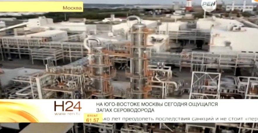 Oro kokybę Maskvoje gadina naftos gamykla