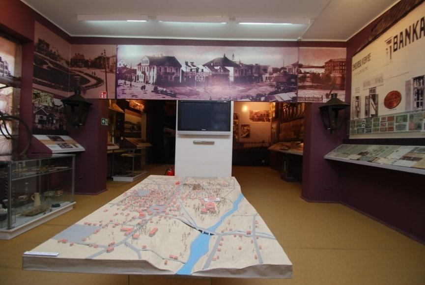 Marijampolės kraštotyros muziejus