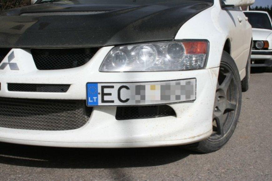 Šis raidėmis EC prasidedantis numeris, gautas prieš pusmetį, kol kas nesudrožtas.
