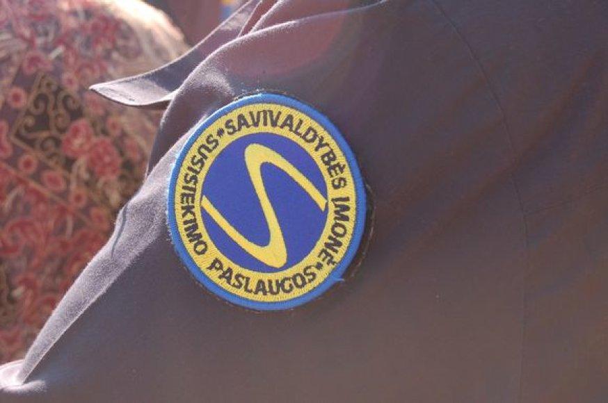 Kontrolierių įmonės logotipas