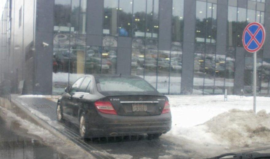 Pažeidimas užfiksuotas 2010 m. vasario 27 d., 13.40 val., Ąžuolyno g. 7, Vilniuje, yra kelios nuotraukos. Bet ar šiuo atveju visi reikiami duomenys leis nubausti pažeidėją?