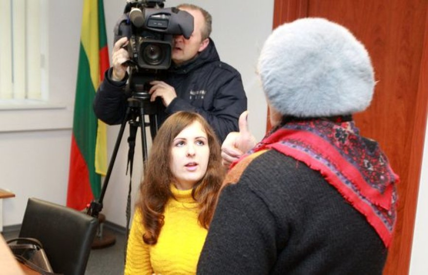 Eglė Kusaitė