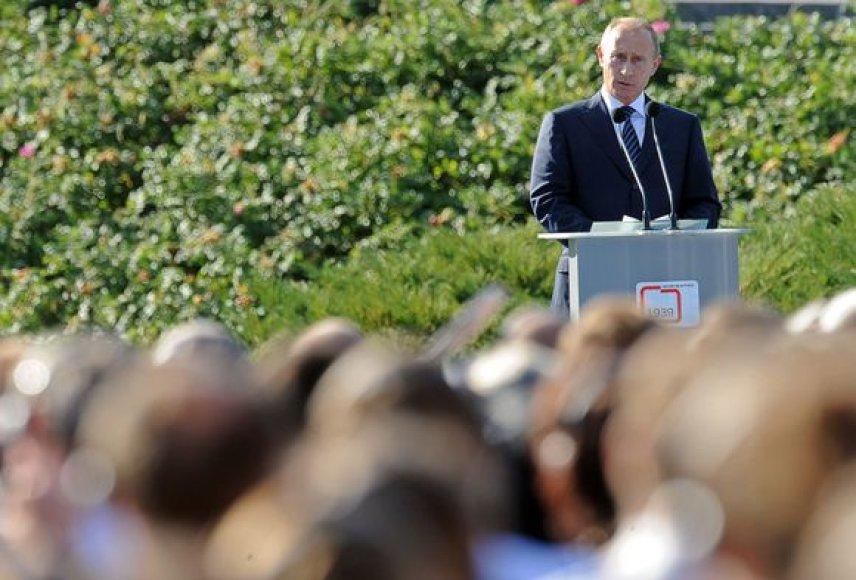 V.Putinas kalba Gdanske