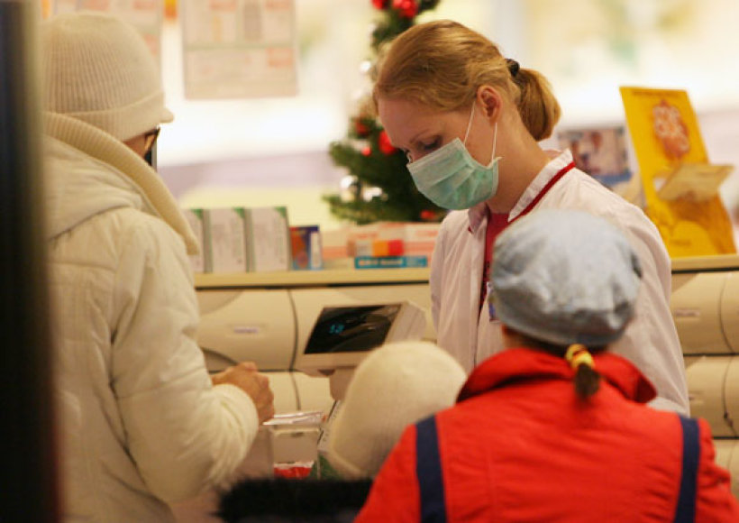 Kiaulių gripas