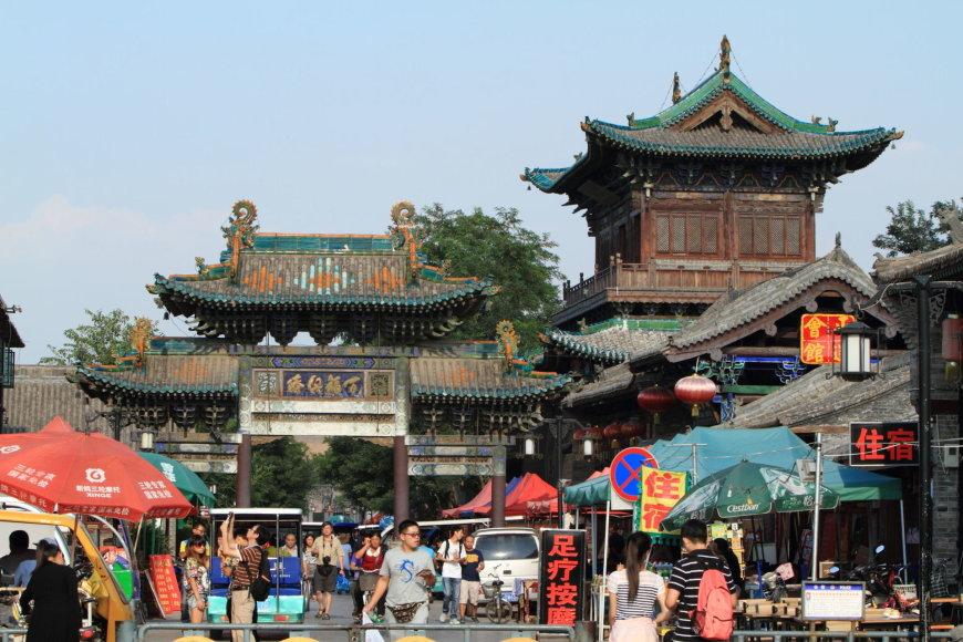 123rf.com /Pingjao miestas Kinijoje