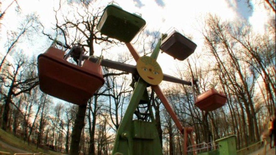 """G. Rakičkaitės kūrinys """"Parkas""""."""