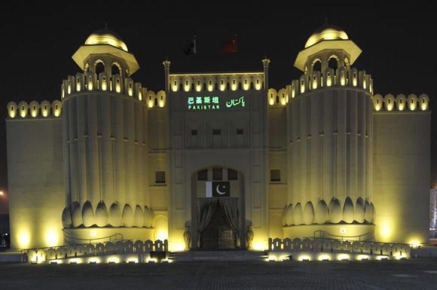 """Expo 2010"" paviljonai"