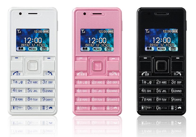 """Mažiausias ir lengviausias telefonas pasaulyje """"Phone Strap 2"""""""